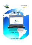 E. mail - CGC Conseil Gabonais des chargeurs
