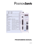 940 Position Servo (V1) Programming manual