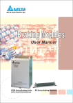 Delta VFDB Braking Unit Users Manual