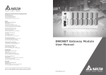 DMCNET Gateway Module User Manual