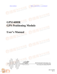 GPS140HR GPS Positioning Module User`s Manual