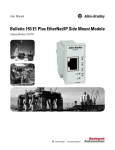 E1 Plus EtherNet Side Mount Module User Manual