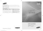 LED TV - Hidden Television
