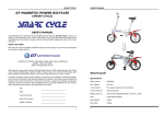 GT MAGNETIC POWER BICYCLES