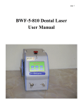 BWF5810 Dental Laser User Manual