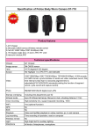 Specification of Police Body Worn Camera ST-710