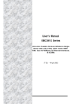 User`s Manual EBC5612 Series