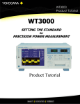 WT3000 Product Tutorial
