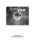 StoryView 2.0 User Manual