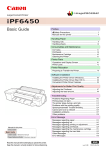 Canon iPF6450 Basic Guide