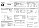 fx-232adp communication adapter user manual