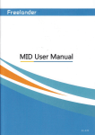 MID User Manual - File Management
