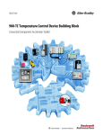 900-TC Temperature Control Device Building Block