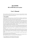 QK-IR2005 User`s Manual - Madell Technology Corporation