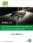 KINO-LX User Manual