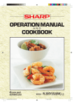 OPERATION MANUAL COOKBOOK