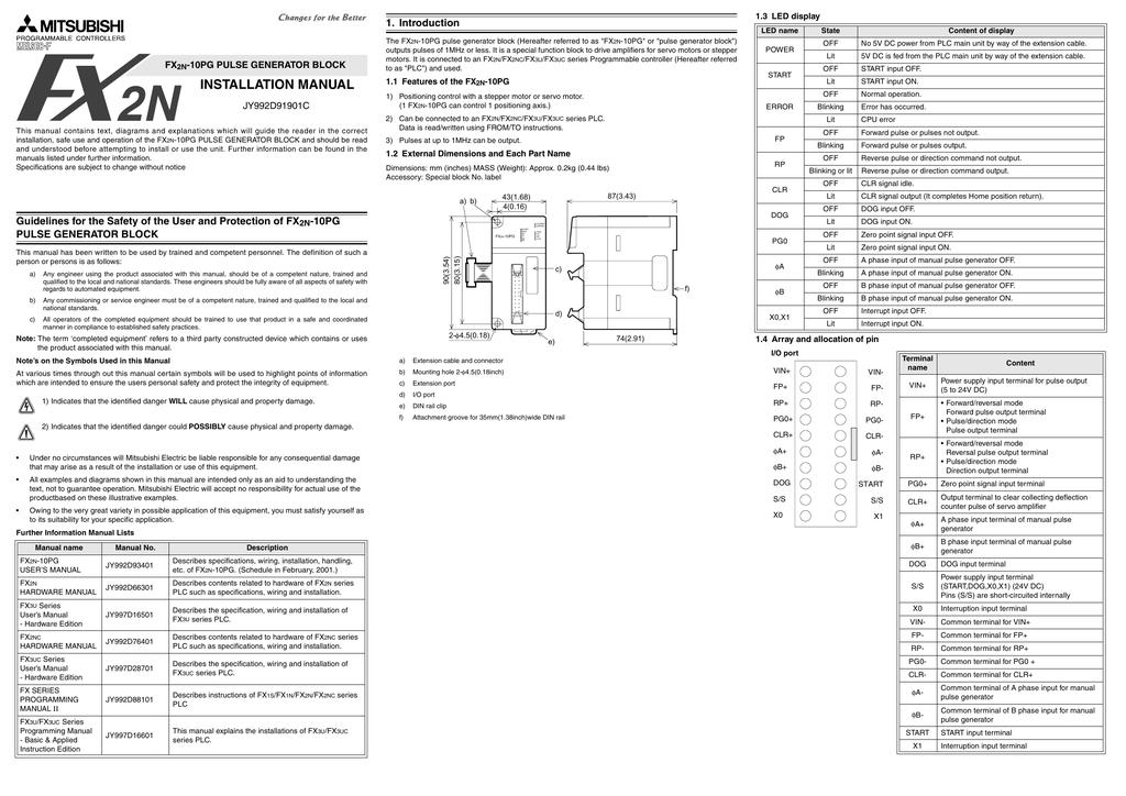 fx2n-10pg pulse generator block installation manual
