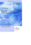 Sinusoidal 3-Phase Output Generation using the TriCore