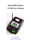 SMS/GPRS Printer FCS10 User Manual