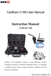CarBrain C168 User Manual