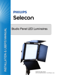 Studio Panel LED Luminaire (shown with optional