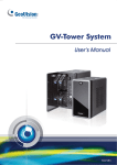 GV-Tower System