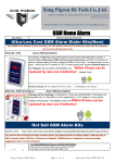 GSM Alarm Quotation