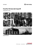 PowerFlex 750-Series Safe Torque Off User Manual