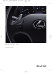 BLUETOOTH® SWC - Toyota