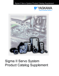 Sigma II Servo System Product Catalog Supplement