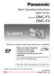 Panasonic Lumix DMC-F4 User Guide Manual pdf