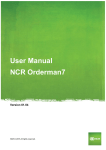 Orderman7 User