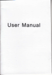 User Manual - File Management