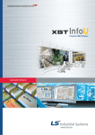 SCADA InfoU - industrial solution