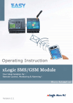 SMS User Manual