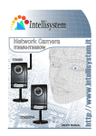 Network settings - Intellisystem Technologies S.r.l.