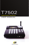 T7502 - Pager.co.uk