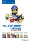 panasonic Battery catalogue