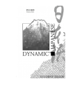 Dynamic Japanese Study Guide
