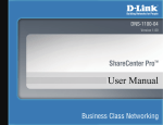 Account Management > Users (cont.) - D-Link