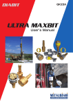Ultra Maxbit User Manual