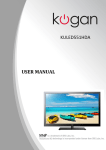 KULED551HDA User Manual