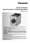 Instruction Manual Speed Controller for Small Geared