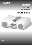 MCR-B142 - Yamaha Downloads