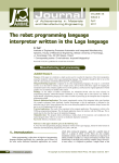 The robot programming language interpreter