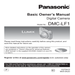 Panasonic LF1 User Manual