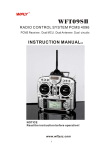WFT09SII user manual
