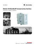 Bulletin 193 EtherNet/IP Communications Auxiliary User Manual