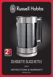 SILHOUETTE GLASS KETTLE
