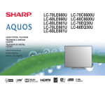 - Sharp Electronics